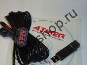 Интерфейс (кабель) ATIKER  (USB порт)